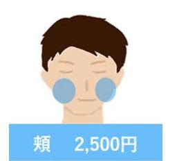 hoho_edited.jpg