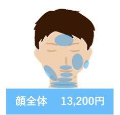 顔全体_edited.jpg