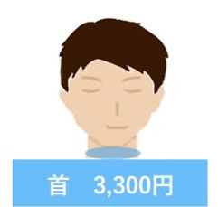 首_edited.jpg