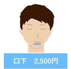 顔口下_edited.jpg