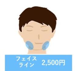 顔フェイスライン_edited.jpg