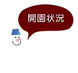 open02.png