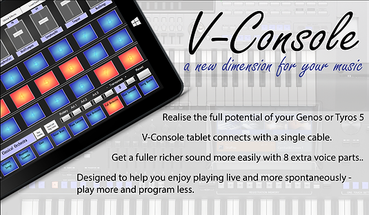 V-Console v2_1_4 Website Product Feature