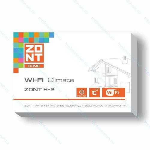 ZONT H-2 Wi-Fi термостат для электрических и газовых котлов