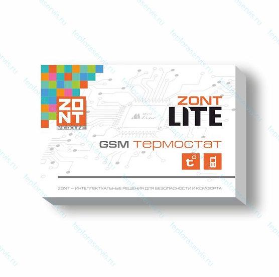 ZONT LITE GSM термостат