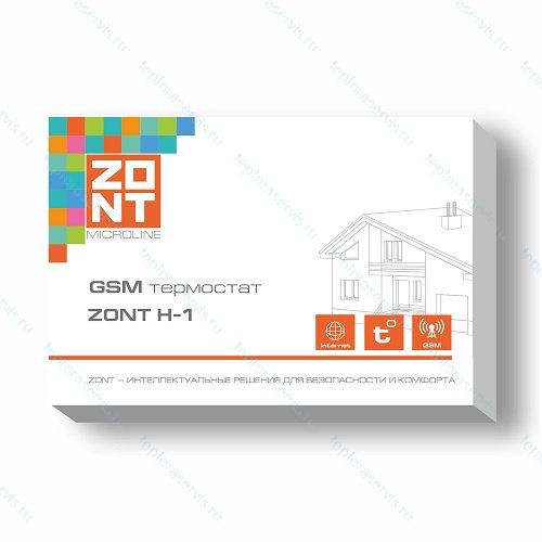 ZONT H-1 GSM термостат для газовых и электрических котлов