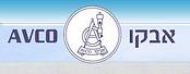 Avco Logo