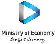 The Israeli Ministry of Economy