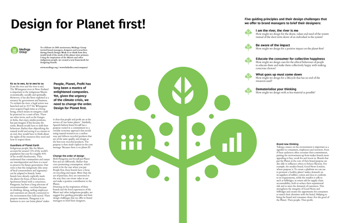 Design for Planet First