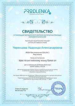 license (2).jpg