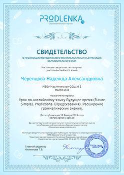 license (7).jpg
