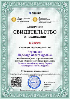 Certificate_proekt_po_anglijskomu_yazyku