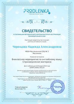 license (4).jpg