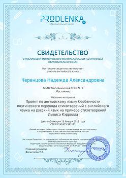 license (5).jpg