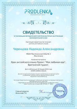 license (8).jpg
