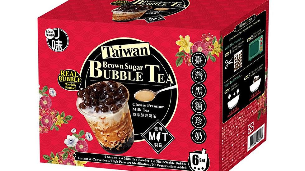 【Free delivery】 J WAY Brown Sugar BUBBLE TEA 1Carton (14 sets)