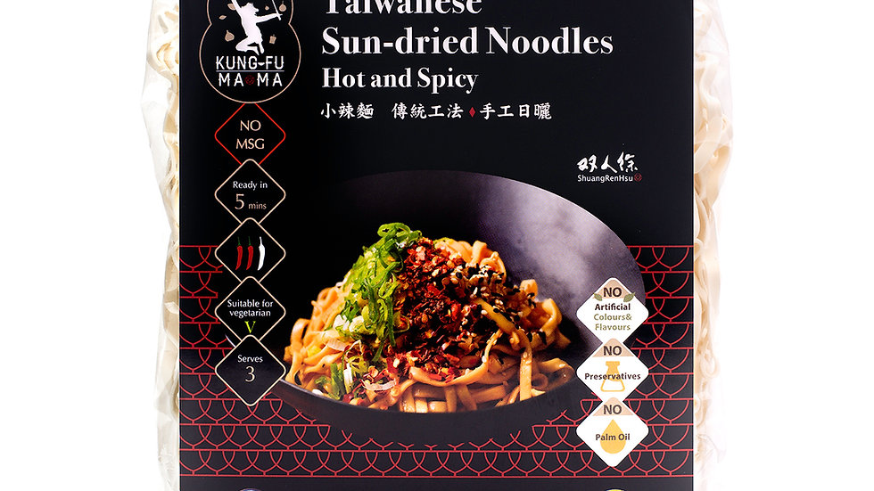 【Kung Fu Mama】Taiwanese Sun-dried Noodles  Hot and Spicy 雙人徐 小辣麵 12 packs 一箱12入