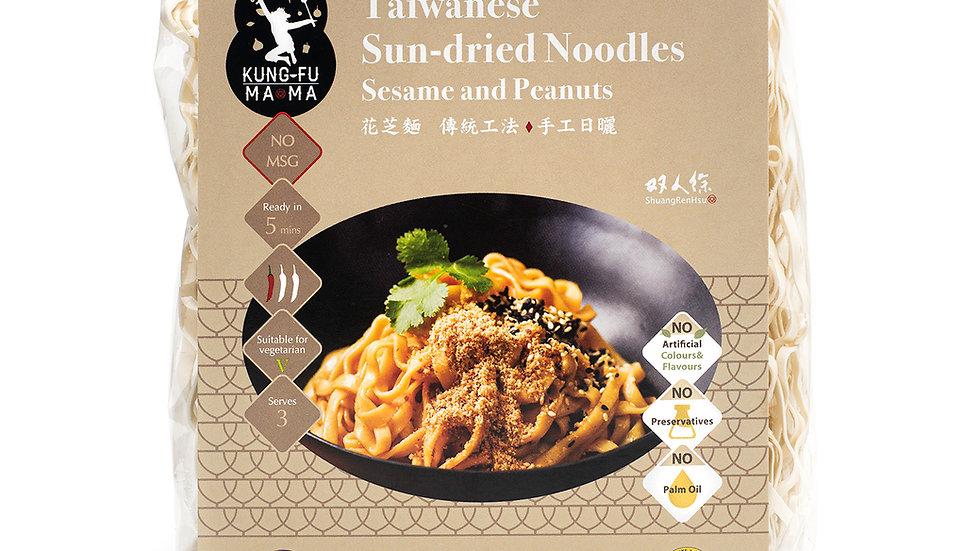 【Kung Fu Mama】Taiwanese Sun-dried Noodles  Sesame & Peanut 雙人徐 花芝麵12 packs 一箱12入