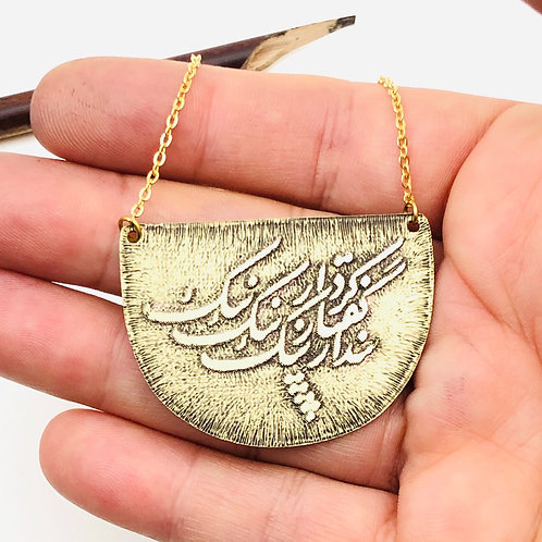 Brass handmade necklace good thoughts,good deeds,good words