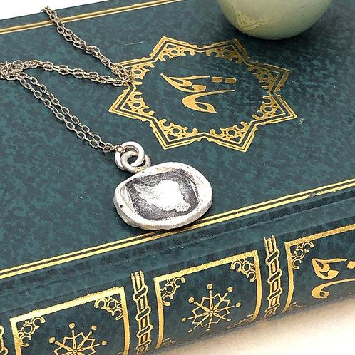 Iran silver wax seal necklace