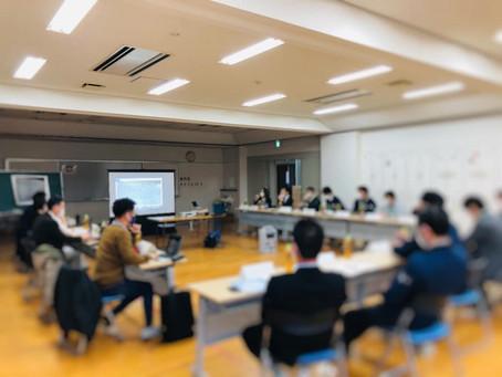 ★行政×企業×住民による共創型の新たな地域価値づくりのプロジェクト@鉾田市