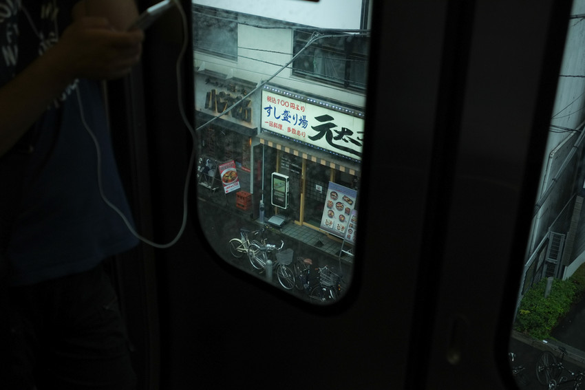 chilean photography in tokyo