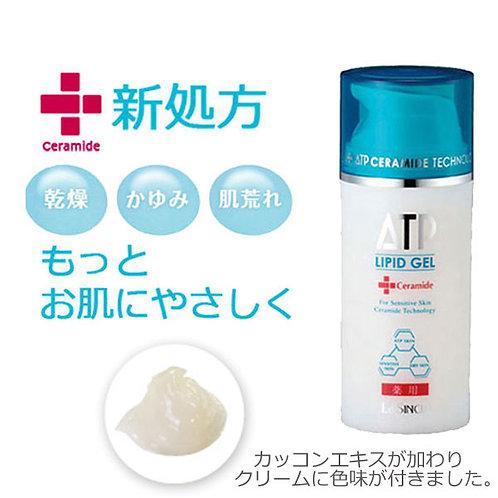 敏感肌用・超乾燥肌用リピッドゲル
