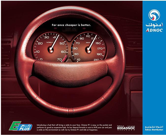 HP steering Eng.jpg