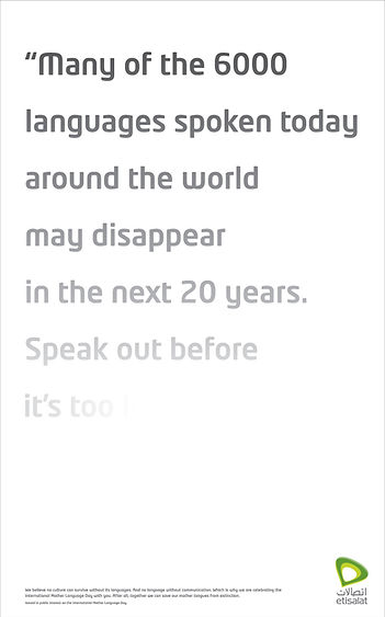 Mother Language Day.jpg