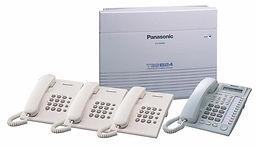 venda de pabx, instalação de pabx, pab jundiaí, pabx atibaia, pabx vinhedo, pabx indaiatuba, locação de pabx, central pabx intelbras