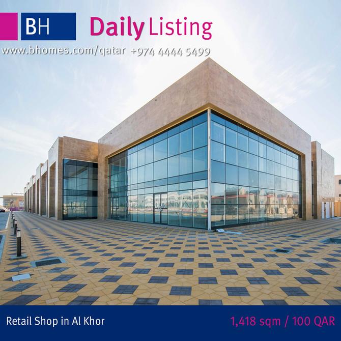 Retail Shop for rent in Al Khor