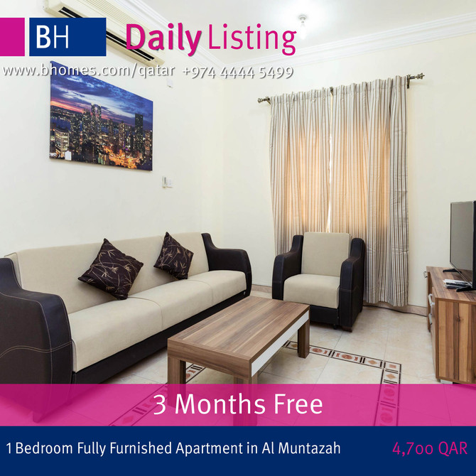 3 Months Free Rent Offer !! One Bedroom FF Apartments for rent in Al- Muntazah for 4700 Qar / Month