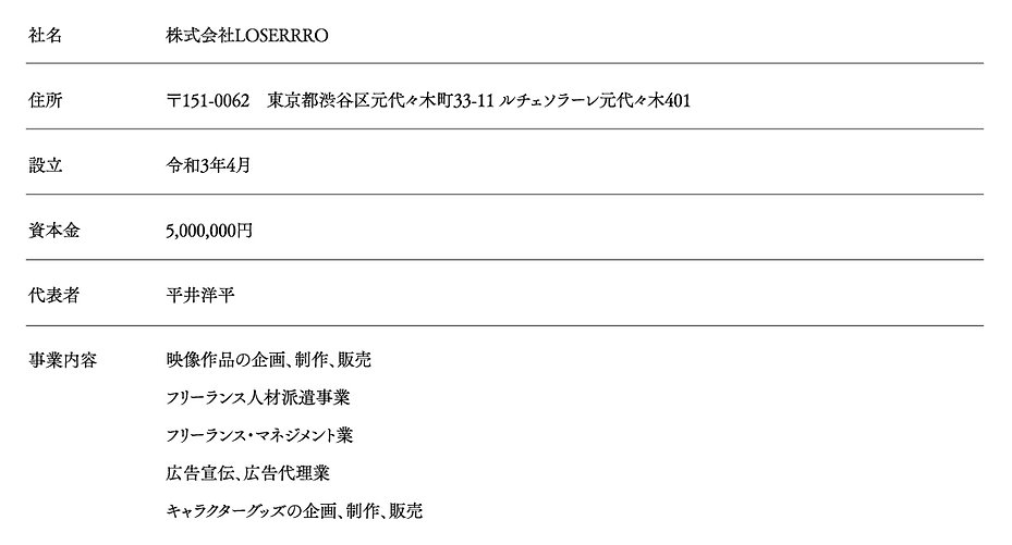 WEB_LOSERRO0501_OL_PC2_03_36.jpg