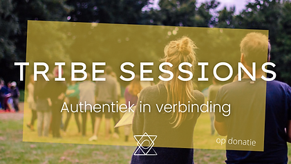 tribe-sessions-inhere-bodywork.png