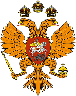 800px-Royal_Coat_of_arms_of_Russia_(17th