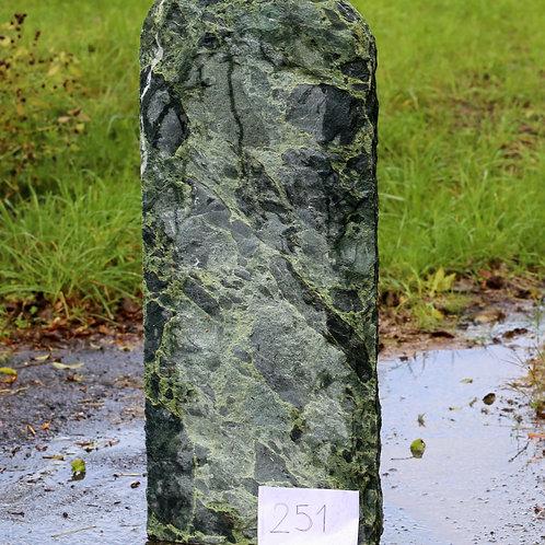 Roveno | 120 x 50 x 17cm