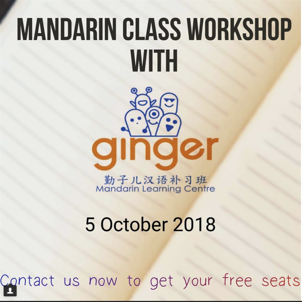 Mandarin with Ginger Mandarin