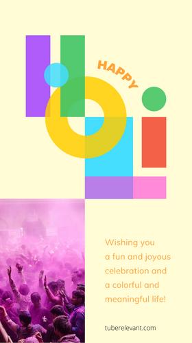 Yellow Geometric Holi Festival Greeting