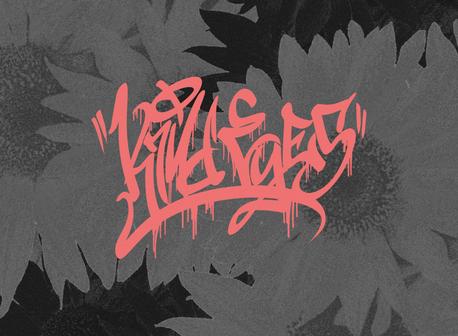 KIND EYES: NEW MUSIC VIDEO (WWU EXCLUSIVE)