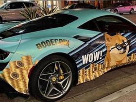 Dogecoin: una Ferrari così brutta non si era mai vista.