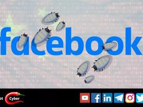 Hacker Cinesi contro Facebook. Ritornello: ma 55k per un backdoor sono sufficienti?