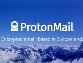 Protonmail ha consegnato gli attivisti francesi alle autorità.