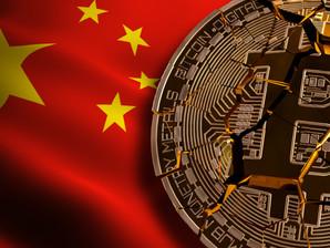 La Cina vieta la criptovaluta. Sarà una ennesima scossa tellurica che verrà riassorbira?