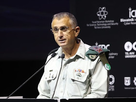 """Israele: """"chi fa un attacco cyber ad Israele, deve capire il rischio che sta correndo""""."""