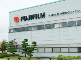 Fujifilm: spegne i sistemi, probabile attacco Ransomware.