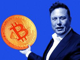 Elon Musk ci ripensa: Tesla non accetterà più pagamenti con Bitcoin.