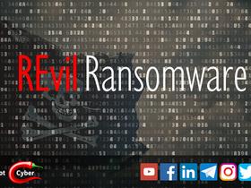 C'è REvil, dietro l'attacco informatico alla JBS.