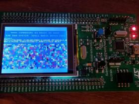 Hack news: un commodore 64 emulato su STM32F429 Discovery.