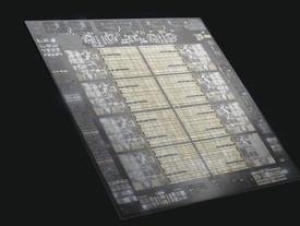 Telum: il nuovo processore AI di IBM ai nastri di partenza.