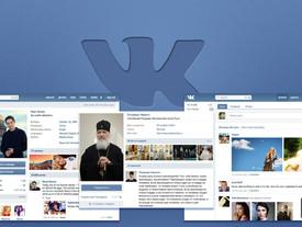 Kaspersky ha analizzato che gli utenti russi non hanno fiducia della privacy su VKontakte.